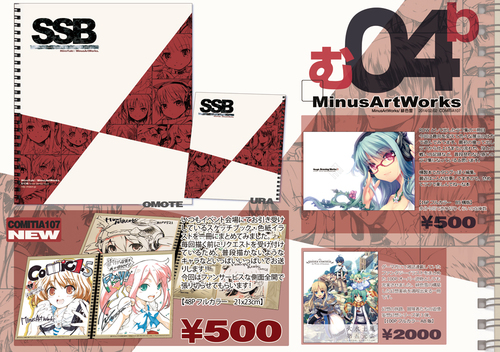 oshina0202.jpg
